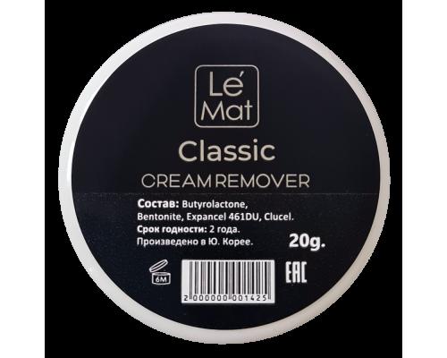 """Ремувер кремовый Le Maitre """"Classic"""" 20 грамм"""