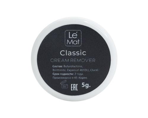 "Ремувер кремовый Le Maitre ""Classic"" 5 г"